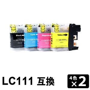 送料無料 新品互換 汎用 インクカートリッジ 送料無料でお届けします ICチップ付き 半額 4色セット×2セット 互換インク LC111-4PK