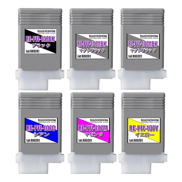 【5色6本セット】PFI-107 リサイクルインクカートリッジ キヤノン対応