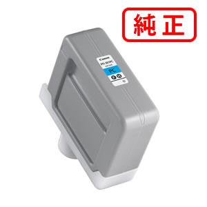 【純正インク】 PFI-301PC フォトシアン CANON キヤノン