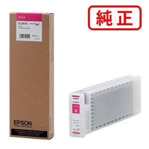 【純正インク】 SC2M70 マゼンタ EPSON エプソン