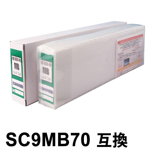 SC9MB70 互換インクカートリッジ マットブラック 【沖縄・離島 お届け不可】