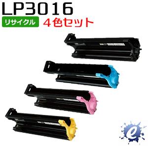 【現物再生品】【4色セット】【リサイクルドラム】 LP3016-DSK LP3016-DSC LP3016-DSM LP3016-DSY ジェイディーエル用 ※空カートリッジを先に回収