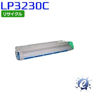【期間限定】【リサイクルトナー】 LP3230C用 トナーカートリッジ シアン ジェイディーエル用 (即納再生品)