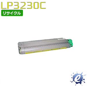【リサイクルトナー】 LP3230C用 トナーカートリッジ イエロー ジェイディーエル用 (即納再生品) 【沖縄・離島 お届け不可】