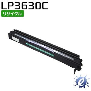 【リサイクルドラム】 LP3630C用 (2500249) ドラムカートリッジ ブラック ジェイディーエル用 (即納再生品)