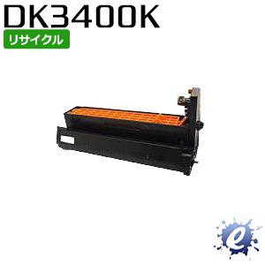【リサイクルトナー】 緑レバー用 DK3400K ドラム ブラック ムラテック用 (即納再生品) 【沖縄・離島 お届け不可】