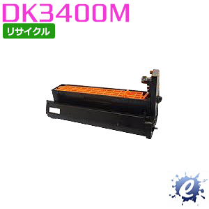 【リサイクルトナー】 緑レバー用 DK3400M ドラム マゼンタ ムラテック用 (即納再生品)