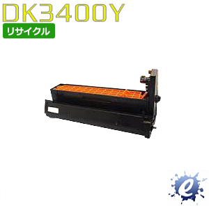 【期間限定】【リサイクルトナー】 緑レバー用 DK3400Y ドラム イエロー ムラテック用 (即納再生品)