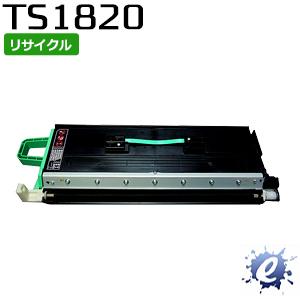 【リサイクルトナー】 TS1820(C-JP) トナーユニットB ムラテック用 (即納再生品)