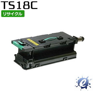 【リサイクルトナー】 TS18C トナーカートリッジ タイプA ムラテック用 (即納再生品)