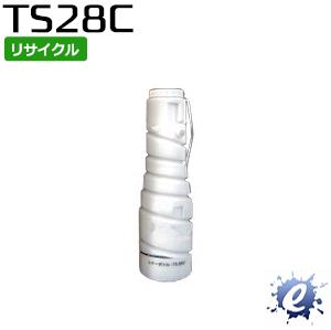 【期間限定】【リサイクルトナー】 TS28C トナーボトルタイプ ムラテック用 (即納再生品)