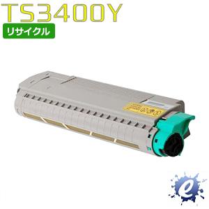 【リサイクルトナー】 緑レバー用 TS3400Y トナー イエロー ムラテック用 (即納再生品)