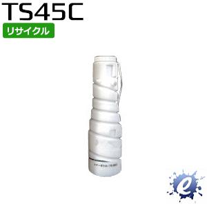 【期間限定】【リサイクルトナー】 TS45C トナーボトル ムラテック用 (即納再生品) 【沖縄・離島 お届け不可】