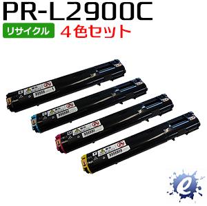 【4色セット】【リサイクルトナー】 PR-L2900C-19 PR-L2900C-18 PR-L2900C-17 PR-L2900C-16 エヌイーシー用 再生品 (即納再生品)