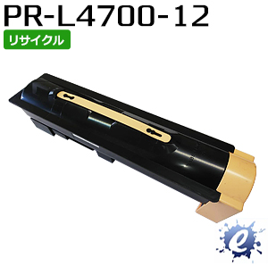 【期間限定】【リサイクルトナー】 PR-L4700-12 EPカートリッジ エヌイーシー用 再生品 (即納再生品) 【沖縄・離島 お届け不可】