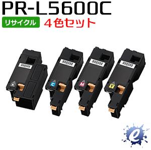 【4色セット】【リサイクルトナー】 PR-L5600C-19 PR-L5600C-18 PR-L5600C-17 PR-L5600C-16 エヌイーシー用 再生品 (即納再生品)