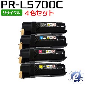 【4色セット】【リサイクルトナー】 PR-L5700C-24 PR-L5700C-18 PR-L5700C-17 PR-L5700C-16 (大容量) エヌイーシー用 再生品 (即納再生品)