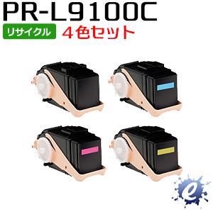 【4色セット】【リサイクルトナー】 PR-L9100C-14 PR-L9100C-13 PR-L9100C-12 PR-L9100C-11 エヌイーシー用 再生品 (即納再生品) 【沖縄・離島 お届け不可】