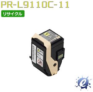【期間限定】【リサイクルトナー】 PR-L9110C-11 イエロー エヌイーシー用 再生品 (即納再生品) 【沖縄・離島 お届け不可】:everyday