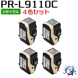 【4色セット】【リサイクルトナー】 PR-L9110C-14 PR-L9110C-13 PR-L9110C-12 PR-L9110C-11 エヌイーシー用 再生品 (即納再生品)