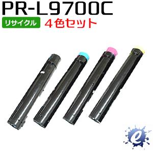【現物再生品】【4色セット】【リサイクルトナー】 PR-L9700C-19 PR-L9700C-18 PR-L9700C-17 PR-L9700C-16 エヌイーシー用 再生品 ※空カートリッジを先に回収