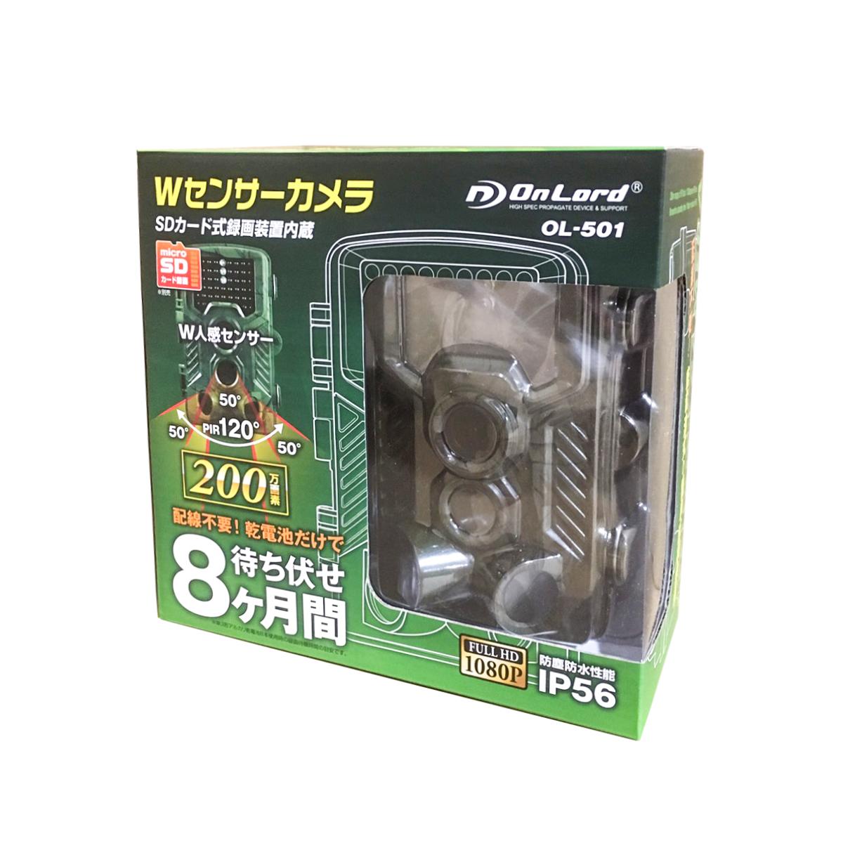Wセンサーカメラ 防犯カメラ SDカード式録画装置内蔵 オンロード OnLord