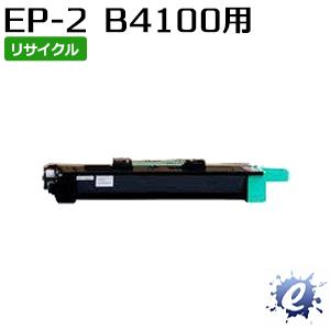 【リサイクルトナー】 EP-2 B4100用トナー エヌティティ用 (即納再生品)