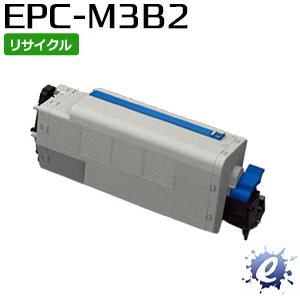 【期間限定】【リサイクルトナー】 EPC-M3B2 EPトナーカートリッジ (即納再生品)