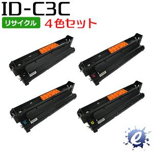 【現物再生品】【4色セット】【リサイクルドラム】 ID-C3CK ID-C3CC ID-C3CM ID-C3CY イメージドラム ※空カートリッジ を先に回収