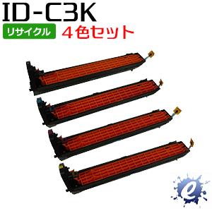 【4色セット】【リサイクルドラム】 ID-C3KK ID-C3KC ID-C3KM ID-C3KY (IDC3K) イメージドラム (即納再生品)