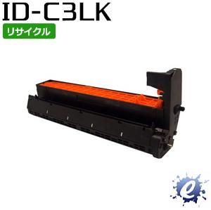 【期間限定】【リサイクルドラム】 ID-C3LK ブラック イメージドラム (即納再生品)