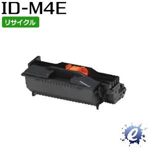 【期間限定】【リサイクルドラム】 ID-M4E イメージドラム (即納再生品)