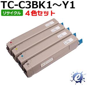 【現物再生品】【4色セット】【リサイクルトナー】 TC-C3BK1 TC-C3BC1 TC-C3BM1 TC-C3BY1 トナーカートリッジ※空カートリッジを先に回収 【沖縄・離島 お届け不可】