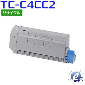 【期間限定】【リサイクルトナー】 TC-C4CC2 シアン (TC-C4CC1の大容量) トナーカートリッジ(即納再生品)