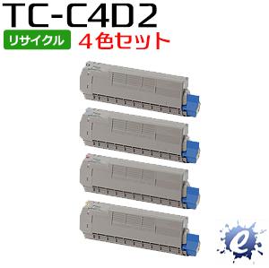 【4色セット】【リサイクルトナー】 TC-C4DK2 TC-C4DC2 TC-C4DM2 TC-C4DY2 (TC-C4D1の大容量) トナーカートリッジ(即納再生品)
