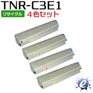 【4色セット】【リサイクルトナー】 TNR-C3EK1 TNR-C3EC1 TNR-C3EM1 TNR-C3EY1 トナーカートリッジ(即納再生品)