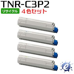 【4色セット】【リサイクルトナー】 TNR-C3PK2 TNR-C3PC2 TNR-C3PM2 TNR-C3PY2 トナーカートリッジ(即納再生品) 【沖縄・離島 お届け不可】
