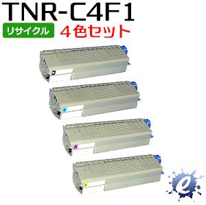 【4色セット】【リサイクルトナー】 TNR-C4FK1 TNR-C4FC1 TNR-C4FM1 TNR-C4FY1 (TNRC4F) トナーカートリッジ(即納再生品)
