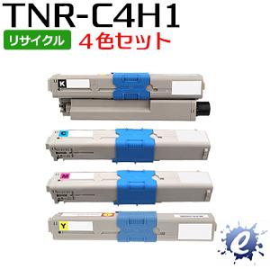 【4色セット】【リサイクルトナー】 TNR-C4HK1 TNR-C4HC1 TNR-C4HM1 TNR-C4HY1 (TNRC4H) トナーカートリッジ(即納再生品) 【沖縄・離島 お届け不可】