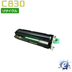 【現物再生品】【期間限定】 【リサイクルドラム】SP ドラムユニット カラー C830 イエロー リコー用 ※空カートリッジ を先に回収