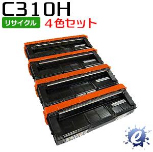 【4色セット】【リサイクルトナー】 SP トナーカートリッジ C310H リコー用 (即納再生品) 【沖縄・離島 お届け不可】