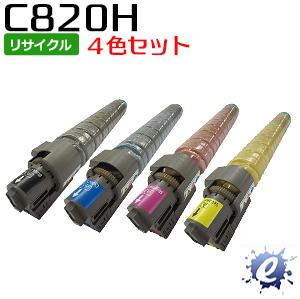 【4色セット】【リサイクルトナー】 SP トナー C820H ブラック シアン マゼンタ イエロー リコー用 (即納再生品)