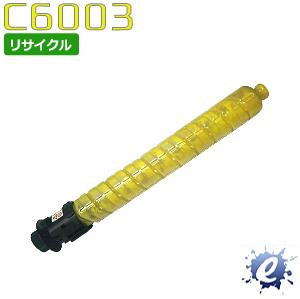 【期間限定】【リサイクルトナー】 MP Pトナー C6003 イエロー リコー用 (即納再生品) 【沖縄・離島 お届け不可】