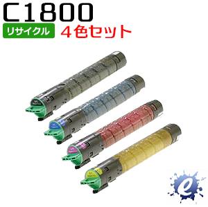 【4色セット】【リサイクルトナー】 MP トナーキット C1800 リコー用 (即納再生品) 【沖縄・離島 お届け不可】