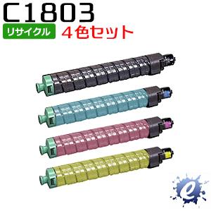 【4色セット】【リサイクルトナー】 MP トナーキット C1803 リコー用 (即納再生品)