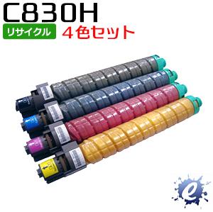 【4色セット】【リサイクルトナー】 SP トナー C830H リコー用 (即納再生品) 【沖縄・離島 お届け不可】