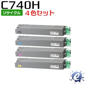 【4色セット】【リサイクルトナー】 SP トナー C740H リコー用 (即納再生品)