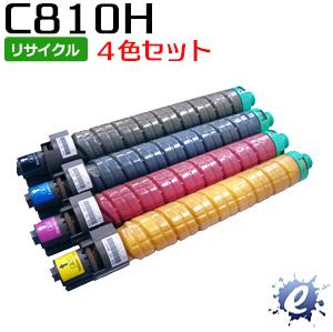 【4色セット】【リサイクルトナー】 SP トナー C810H リコー用 (即納再生品) 【沖縄・離島 お届け不可】