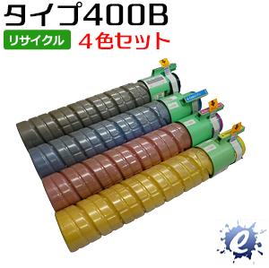 【4色セット】【リサイクルトナー】トナー タイプ400B リコー用 (即納再生品)