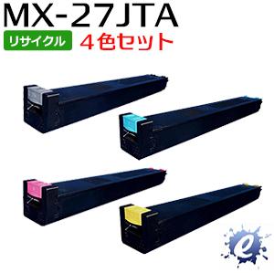 【4色セット】【リサイクルトナー】 MX-27JTBA MX-27JTCA MX-27JTMA MX-27JTYA トナーカートリッジ シャープ用 (即納再生品) 【沖縄・離島 お届け不可】